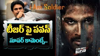 Pawan Kalyan Super Comments On Naa Peru Surya First Impact | Naa Peru Surya Teaser Talk By PSPK