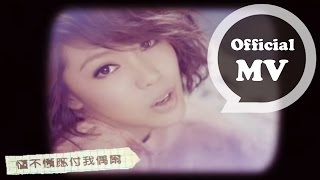 Watch Olivia Ong Ready For Love video