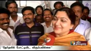 Kushboo on contesting in the upcoming assembly elections