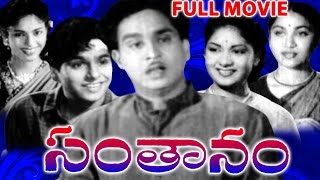 Santhanam Full Length Telugu Movie || DVD Rip..