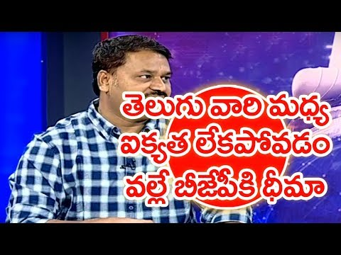 New Companies Coming To Andhra Pradesh Because Of CM Chandrababu | TDP Leader Brahmam