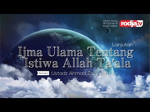 Ijma Ulama tentang Istiwa Allah ta'ala lanjutan (Ustadz Ahmad Zainuddin,Lc.)