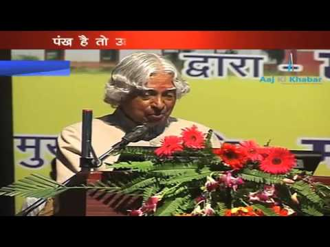 Aaj Ki Khabar - Breaking News, Latest Online News, Top News from Lucknow, India and around the world