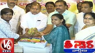 MLA Chintala Ramachandra Reddy Distributes Marriage Gifts In Khairatabad | Teenmaar News