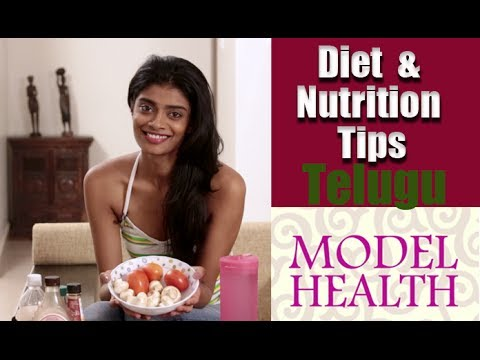 Diet and Nutrition Tips from a Model - Model Health Episode 3 in Telugu