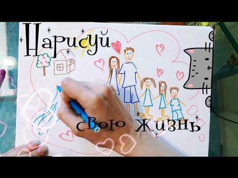 Draw my life - Марина