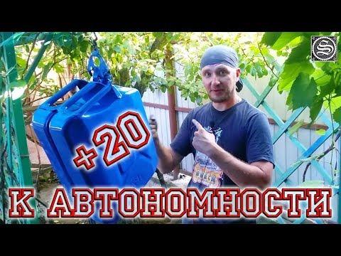 Канистра для топлива на мотоцикл Урал.