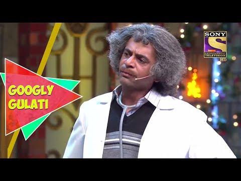 Gulati Gets Possessive For Lottery | Googly Gulati | The Kapil Sharma Show thumbnail