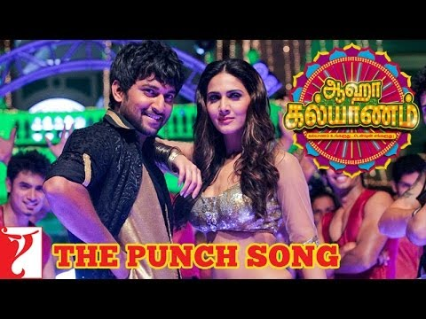 The Punch Song - Aaha Kalyanam - Tamil video