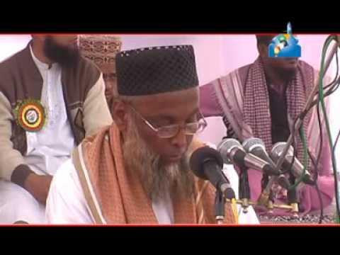 bangla waz ( Eshayat Shammelon 2011 ) part 1_ kagatia alia gausul azam darbar sharif bangladesh