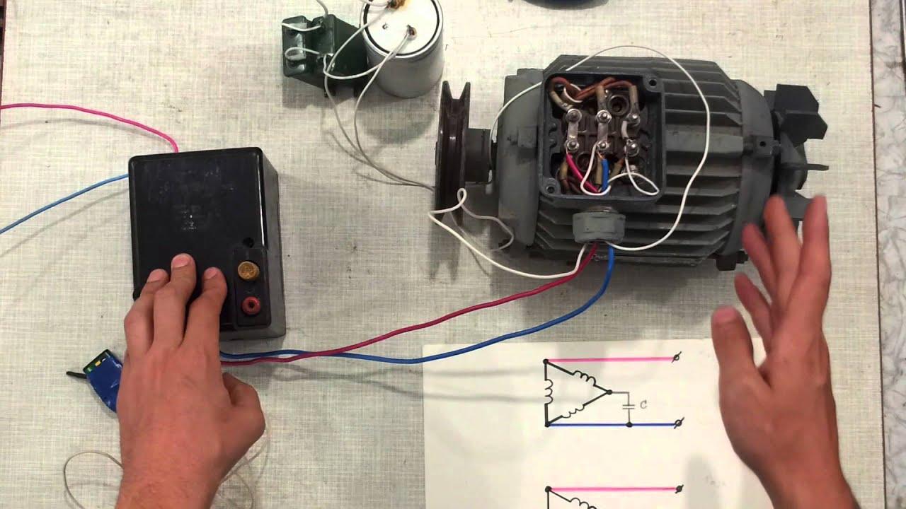 Как сделать запуск двигателя с как сделать запуск двигателя с кнопки своими руками