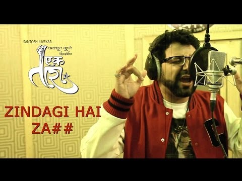 Zindagi hai Za## | EK TARA Promotional Song  | by Avadhoot Gupte...