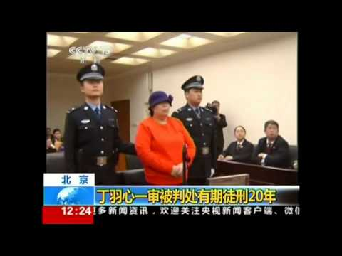 2106 CHINA CORRUPTION