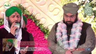 Madni wedding sehra by Qari Asad Attari