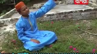 Islamic Songs- Bangla Gazal - Hridoyer janala khule daona pravor preme keno sara daona