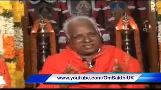 Sakthi Sundaresan - Supreme Sakthi Adigalar