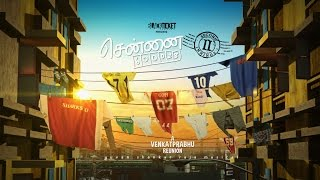 CHENNAI-600028 II Innings First Look Motion Poster