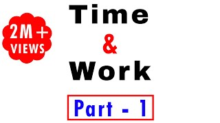 Time And Work Problems Shortcuts and Tricks In Hindi Part 1