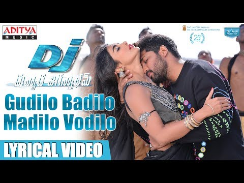 Gudilo Badilo Madilo Vodilo Full Song With Lyrics | DJ Songs | Allu Arjun | Pooja Hegde | DSP
