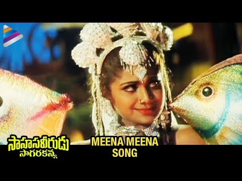 Sahasa Veerudu Sagara Kanya Songs - Meena Meena Song - Venkatesh, Shilpa Shetty video