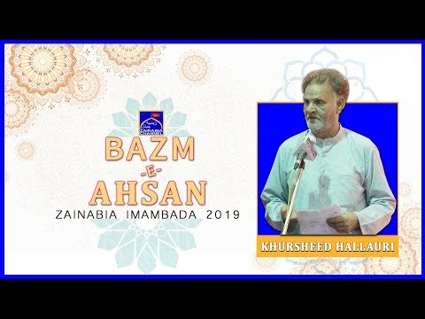 KHURSHEED HALLAURI | Mehfil -e- Bazm -e- Ahsan | Zainabia Imambada | 1440 Hijri 2019
