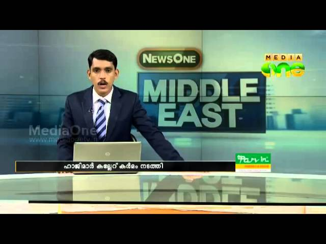 NewsOne Middle East 05-10-14 (2)