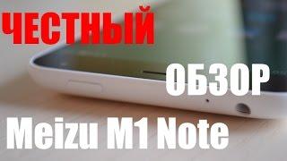 Купить Meizu m1 note
