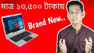 Budget Laptop   Best Budget Laptop For Students   EasyCoders Community