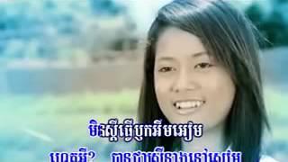 បុប្ផាក្រពុំ   ច្រៀងដោយ ខាត់ជេម   Bopha Kropoum   James khmer song 2015 / 2016 /2017