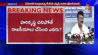 Talasani Srinivas Yadav Strong Warning To AP CM Chandrababu Naidu | Assembly Media Point  News
