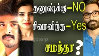 Sivakarthikeyan Romance with Samantha?
