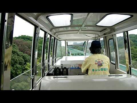 東山動植物園スカイビュートレイン