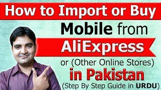 Procedure to Import Mobile Phone From AliExpress in Pakistan - How to Buy Mobile From AliExpress