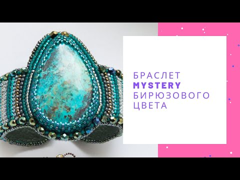 a mysterious bracelet And whether mysterious bracelet is bracelets, bangles, pendants or charms, or jewelry sets there are 420 mysterious bracelet suppliers, mainly located in asia the top supplying countries are china (mainland), united states, and india, which supply 98%, 1%, and 1% of mysterious bracelet respectively.