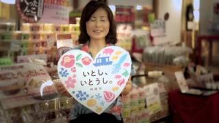 【静岡県伊東市】 いとし、いとうし。観光プロモーションビデオ
