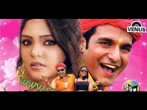 Chutki Bhar Sindoor - Bhojpuri Full Romantic Movie video