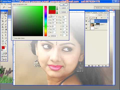 Telugu  Dtp ,photoshop And  Web Design Tutorial - 09676204179 video