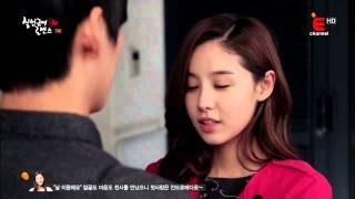 Trailer Unemployed Romance 3