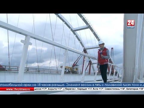 Крымский мост. Морская операция прошла успешно