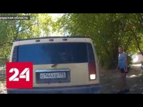 Виновник дорожного конфликта на Hummer не депутат, а злостный нарушитель - Россия 24