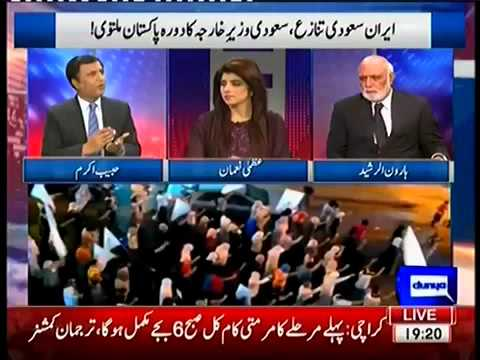 Khabar Yeh Hai - 3 January 2016 | Dunya News