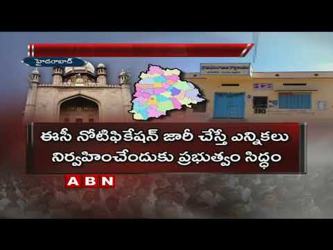 Break for Telangana Panchayat Elections, High Court Stay Orders | ABN Telugu