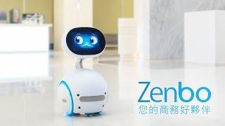 Zenbo 商務服務開跑!一起直擊他的工作表現