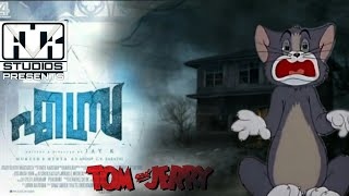 EZRA Official Trailer Tom and Jerry REMIX AMK StudiOS
