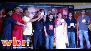 Chitrangada - Bangla Movie Muktodhara / Muktadhara (2012) Feat. Rituparna Sengupta Music Release: Part 2