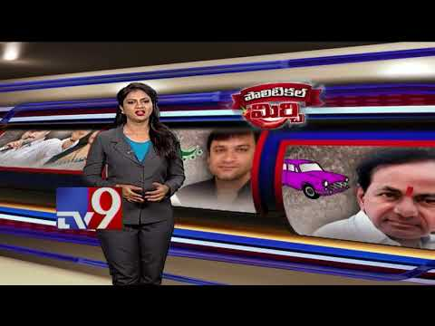 Political Mirchi : Masala News From Telugu States - 17-07-2018  - TV9