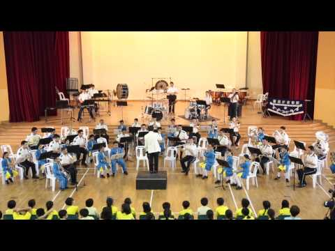 Lakeside Primary School Joint Band Performance with Tokyo Metropolitan Police Band
