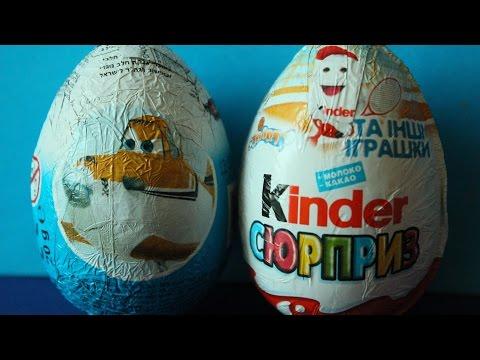 Kinder surprise disney egg