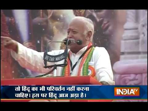 RSS: Mohan Bhagwat on 'ghar wapsi', says will bring back our brothers who have lost their way