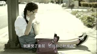 Download Lagu Xiao An's Story, 小安的故事 (Chinese with Chinese/English Subtitle) Gratis STAFABAND